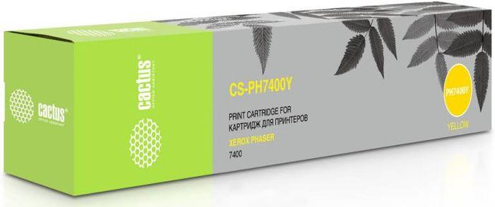 Cactus CS-PH7400Y 106R01152, Yellow тонер-картридж для Xerox Phaser 7400CS-PH7400YТонер-картридж Cactus CS-PH7400Y 106R01152 для лазерных принтеров Xerox Phaser 7400.Расходные материалы Cactus для лазерной печати максимизируют характеристики принтера. Обеспечивают повышенную чёткость чёрного текста и плавность переходов оттенков серого цвета и полутонов, позволяют отображать мельчайшие детали изображения. Гарантируют надежное качество печати.