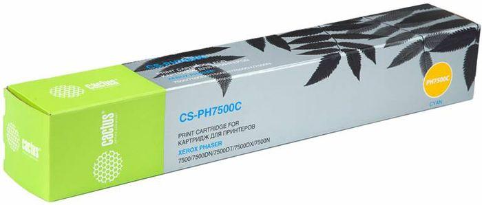 Cactus CS-PH7500C 106R01443, Cyan тонер-картридж для Xerox Phaser 7500CS-PH7500CТонер-картридж Cactus CS-PH7500C 106R01443 для лазерных принтеров Xerox Phaser 7500.Расходные материалы Cactus для лазерной печати максимизируют характеристики принтера. Обеспечивают повышенную чёткость чёрного текста и плавность переходов оттенков серого цвета и полутонов, позволяют отображать мельчайшие детали изображения. Гарантируют надежное качество печати.