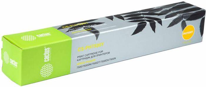 Cactus CS-PH7500Y 106R01445, Yellow тонер-картридж для Xerox Phaser 7500CS-PH7500YТонер-картридж Cactus CS-PH7500Y 106R01445 для лазерных принтеров Xerox Phaser 7500.Расходные материалы Cactus для лазерной печати максимизируют характеристики принтера. Обеспечивают повышенную чёткость чёрного текста и плавность переходов оттенков серого цвета и полутонов, позволяют отображать мельчайшие детали изображения. Гарантируют надежное качество печати.