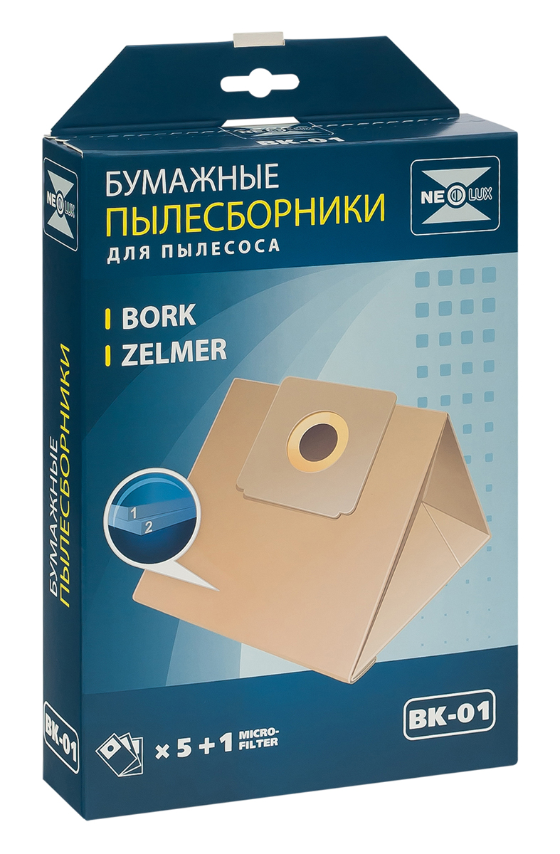Neolux BK-01 бумажный пылесборник (5 шт) + микрофильтрBK-01Пылесборники Neolux BK-01 предназначены для пылесосов Bork, Zelmer. Изготовлены из двухслойной фильтровальной бумаги. Обеспечивают идеальное качество уборки.В комплект входит универсальный фильтр защиты двигателя размером 125х195 мм.