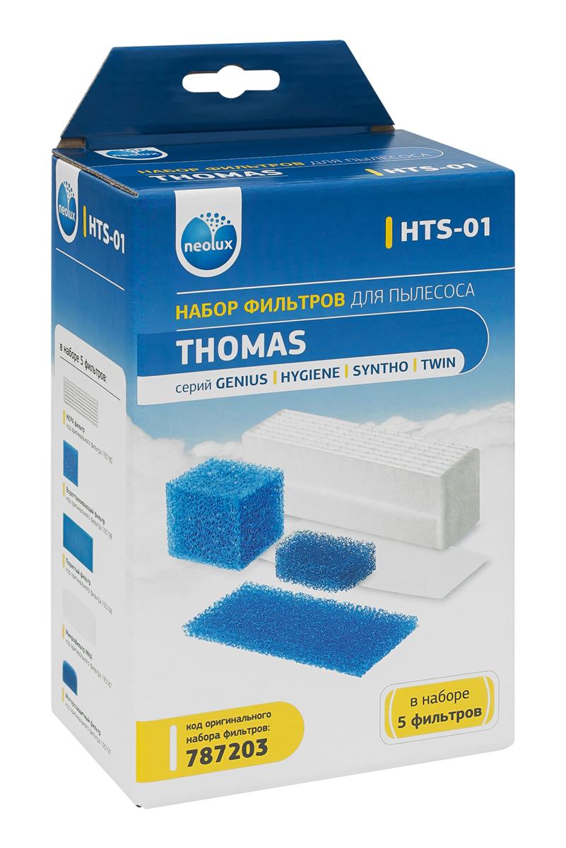 Neolux HTS-01 набор HEPA-фильтров для пылесоса ThomasHTS-01Набор фильтров Neolux HTS-01 предназначен для пылесосов THOMAS. Обладает высочайшей степенью фильтрации, задерживает 99,5% пыли. Благодаря специальным свойствам фильтрующего материала, фильтр улавливает мельчайшие частицы, позволяя очищать воздух от пыльцы, микроорганизмов, бактерий и пылевых клещей. В наборе 5 фильтров:HEPA фильтр Фильтр пористый моторозащитныйФильтр пористый аквасистемы (диффузора)Фильтр (кубик) аквасистемыФильтр выходного воздуха