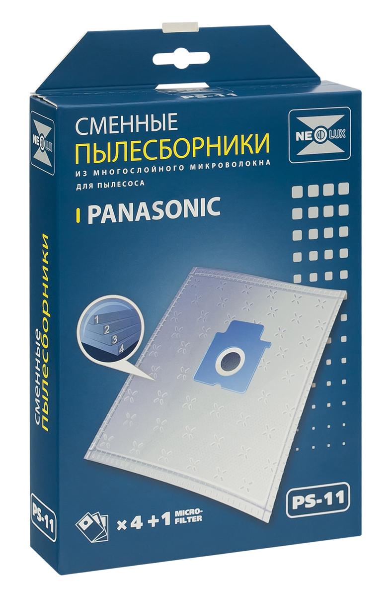 Neolux PS-11 пылесборник из пятислойного микроволокна (4 шт) + микрофильтрPS-11Пылесборники Neolux PS-11 предназначены для пылесосов Panasonic. Изготовлены из пятислойного микроволокна и содержат 2 слоя Meltblown, которые и являются основными фильтрующими элементами. Задерживают 99,9 % пыли, идеальны для людей, страдающих аллергией. Не боятся случайного попадания влаги и острых предметов. Служат в 1,5 раза дольше бумажных пылесборников. Продлевают срок службы двигателя пылесоса. Сокращают время уборки за счет сохранения мощности двигателя пылесоса.В комплект входит универсальный фильтр защиты двигателя размером 125х195 мм.