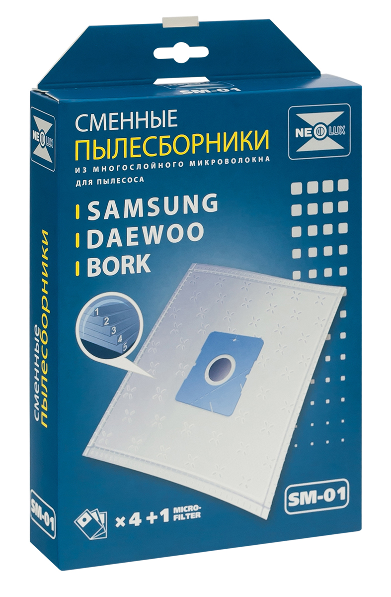 Neolux SM-01 пылесборник из пятислойного микроволокна (4 шт) + микрофильтрSM-01Пылесборники Neolux SM-01 предназначены для пылесосов Samsung, Daewoo, Bork, Clatronic, Scarlett. Изготовлены из пятислойного микроволокна и содержат 2 слоя Meltblown, которые и являются основными фильтрующими элементами. Задерживают 99,9 % пыли, идеальны для людей, страдающих аллергией. Не боятся случайного попадания влаги и острых предметов. Служат в 1,5 раза дольше бумажных пылесборников. Продлевают срок службы двигателя пылесоса. Сокращают время уборки за счет сохранения мощности двигателя пылесоса.В комплект входит универсальный фильтр защиты двигателя размером 125х195 мм.Совместимые модели:Samsung SC 31, SC 51, SC 52, SC 53, SC 54, VC 61, VC/SC 69, SC 70, SC 72, SC 75Daewoo Compakt, Koala, RC 103 - RC 110, RC 160, RC 161, RC 170 - RC 173, RC 190 - RC 193, RC 200, RC 202, RC 205, RC 209, RC 210, RC 405 - RC 407, RC 450, RC 505, RC 550, RC 605 - RC 609, RC 705, RC 707, RC 805, RC 1504, RC 2006, RC 2200 - RC 2202, RC 2205, RC 2230, RC 2400, RC 2500, RC 3001, RC 3106, RC 5001, RC 6016, RC 7001, RC 7004, RC 8200, RC 8500, RC 8600, RCP 1000, RCP 1008, VC 6714, VC 7114Bork VC 2516, VC 3119, VC 3216, VC 5317, VC 6514, VC 7516, VC 8022Clatronic BS 1204, BS 1205, BS 1211, BS 1215, BS 1219, BS 1220, BS 1221, BS 1223, BS 1225, BS 1226Scarlett SC 081, SC 088, SC 1080, SC 1084, SC 1087