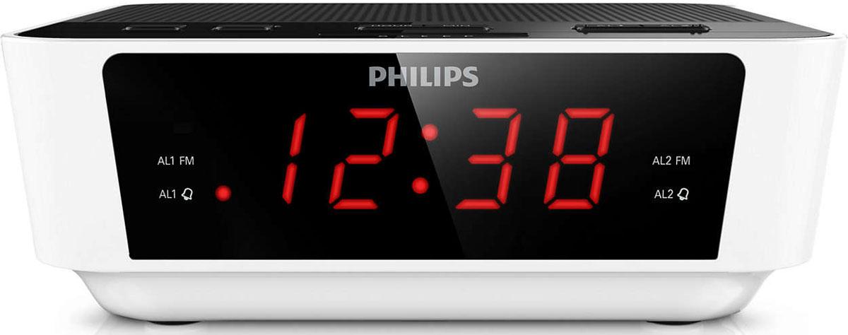 Philips AJ3115/12 радио будильникAJ3115/12Просыпайтесь под вашу любимую радиостанцию или под зуммерПросыпайтесь под свою любимую радиостанцию или ностальгический звонок будильника. Просто установите будильник на радиочасах Philips AJ3115/12 в режим включения последней прослушиваемой станции или в режим звонка. В установленное время радиочасы Philips автоматически включат эту радиостанцию или сигнал.Цифровая настройка FM с предустановкамиАудиосистема Philips AJ3115/12 оснащена цифровым FM-тюнером, что открывает дополнительные возможности для прослушивания музыки. Просто настройте любимую станцию, а затем нажмите и удерживайте кнопку предустановки для запоминания частоты. Благодаря функции сохранения предустановленных радиостанций можно быстро получить доступ к любимой радиостанции, не настраивая ее вручную каждый раз.Мягкий будильник для приятного пробужденияНачните ваш день с легкого пробуждения под постепенно нарастающую громкость будильника. Обычные сигналы будильника с предварительно установленной громкостью либо слишком тихие, чтобы разбудить вас, либо настолько громкие, что заставляют вас резко вскакивать. Просыпайтесь под вашу любимую музыку, радиостанцию или звуковой сигнал. Громкость сигнала Спокойного будильника постепенно нарастает с довольно низкой до достаточно высокой, чтобы мягко будить вас.Повторный звуковой сигнал для возможности немного вздремнутьРадиочасы Philips AJ3115/12 оснащены функцией повтора сигнала, которая не позволит проспать. Если при срабатывании сигнала будильника вы не готовы встать, просто нажмите кнопку повторения сигнала и продолжайте спать. Сигнал будильника прозвучит снова спустя девять минут. Кнопку повторения сигнала можно нажимать каждые девять минут до тех пор, пока вы не отключите будильник.Двойной будильник разбудит вас в одно время, а вашего близкого человека — в другое.Аудиосистема Philips оснащена двойным будильником. Установите одно время будильника для себя, а другое — для своих близких.Большой дисплей для удобства про