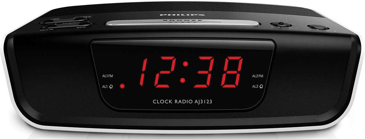 Philips AJ3123/12 радио будильникAJ3123/12Просыпайтесь под вашу любимую радиостанцию или под зуммерПросыпайтесь под свою любимую радиостанцию или ностальгический звонок будильника. Просто установите будильник на радиочасах Philips AJ3123/12 в режим включения последней прослушиваемой станции или в режим звонка. В установленное время радиочасы Philips автоматически включат эту радиостанцию или сигнал.Цифровая настройка FM с предустановкамиАудиосистема Philips AJ3123/12 оснащена цифровым FM-тюнером, что открывает дополнительные возможности для прослушивания музыки. Просто настройте любимую станцию, а затем нажмите и удерживайте кнопку предустановки для запоминания частоты. Благодаря функции сохранения предустановленных радиостанций можно быстро получить доступ к любимой радиостанции, не настраивая ее вручную каждый раз.Мягкий будильник для приятного пробужденияНачните ваш день с легкого пробуждения под постепенно нарастающую громкость будильника. Обычные сигналы будильника с предварительно установленной громкостью либо слишком тихие, чтобы разбудить вас, либо настолько громкие, что заставляют резко вскакивать. Просыпайтесь под вашу любимую музыку, радиостанцию или звуковой сигнал. Громкость сигнала спокойного будильника постепенно нарастает с довольно низкой до достаточно высокой, чтобы мягко будить вас.Повторный звуковой сигнал для возможности немного вздремнутьРадиочасы Philips AJ3123/12 оснащены функцией повтора сигнала, которая не позволит проспать. Если при срабатывании сигнала будильника вы не готовы встать, просто нажмите кнопку повторения сигнала и продолжайте спать. Сигнал будильника прозвучит снова спустя девять минут. Кнопку повторения сигнала можно нажимать каждые девять минут до тех пор, пока вы не отключите будильник.Таймер отключения позволяет засыпать под любимую музыкуТаймер отключения позволяет установить время, в течение которого вы хотите слушать музыку или выбранную радиостанцию перед сном. Просто установите временное ограничение (до 1 часа) и выбе