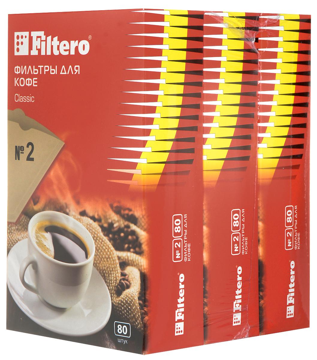 Filtero Classic №2 комплект фильтров для кофеварок, 240 шт2/240Бумажные одноразовые фильтры Filtero Classic№2 предназначены для кофеварок капельного типа на 6-8 чашек и для чашки-кофеварки Filtero. Превосходно сохраняют аромат и оригинальный вкус кофе.