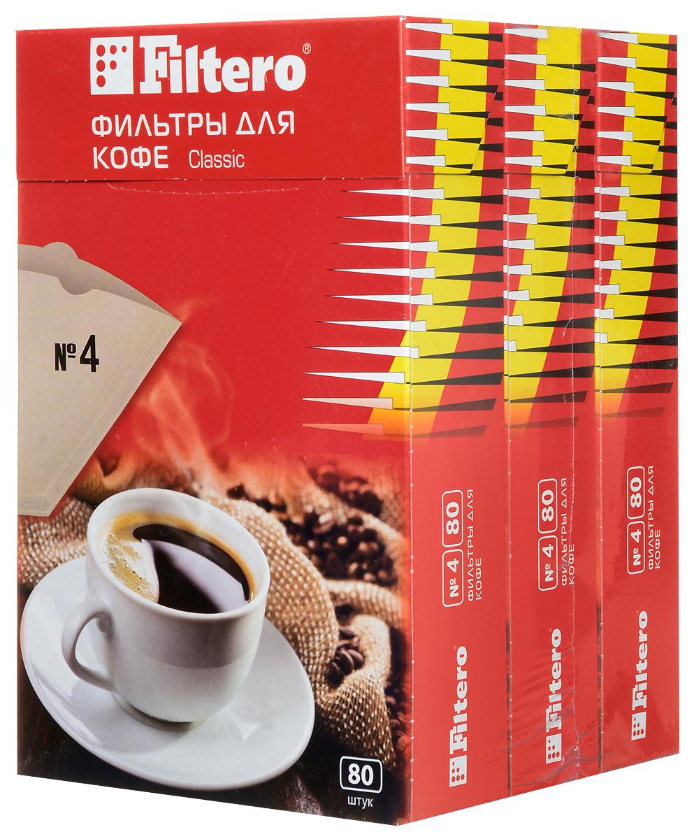 Filtero Classic №4 комплект фильтров для кофеварок, 240 шт4/240Бумажные одноразовые фильтры Filtero Classic№4 предназначены для кофеварок капельного типа на 10-12 чашек. Превосходно сохраняют аромат и оригинальный вкус кофе.