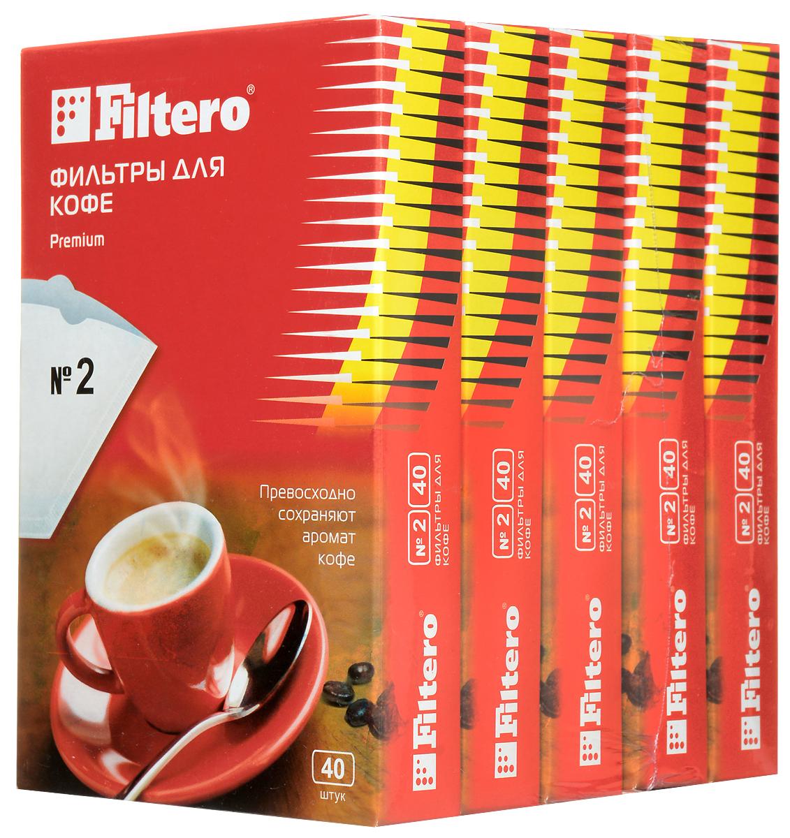 Filtero Premium №2 комплект фильтров для кофеварок, 200 шт2/200Бумажные одноразовые фильтры Filtero Premium №2 предназначены для кофеварок капельного типа на 6-8 чашек и для чашки-кофеварки Filtero. Превосходно сохраняют аромат и оригинальный вкус кофе. Фильтры высочайшего качества, абсолютно белые, выполнены по всем стандартам.
