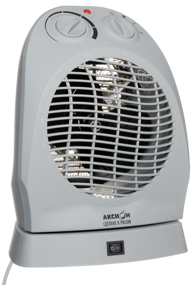 Аксион ТВ-12, Gray тепловентиляторАксион ТВ-12Тепловентилятор Аксион ТВ-12 предназначен для быстрого нагрева воздуха в помещениях площадью до 18 м2. Прибор отличается компактностью, мобильностью и безопасностью. Оборудован простой и удобной панелью управления. Прибор может работать в 3 режимах: холодный, теплый и горячий воздух.