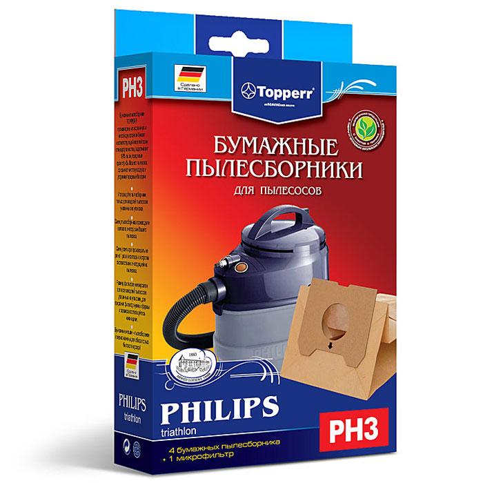 Topperr PH 3 фильтр для пылесосовPhilips, 4 шт1030Бумажные пылесборники Topperr PH 3 для пылесосов Philips изготовлены из экологически чистой двухслойной бумаги, соответствующей европейскому стандарту качества, задерживают 99% пыли, продлевая срок службы пылесоса, сохраняют чистоту воздуха и устраняют вредные бактерии.Модели и серии пылесосов:Triathlon 1300 - 2000, HR6813-6955; FC-6841-FC-6844