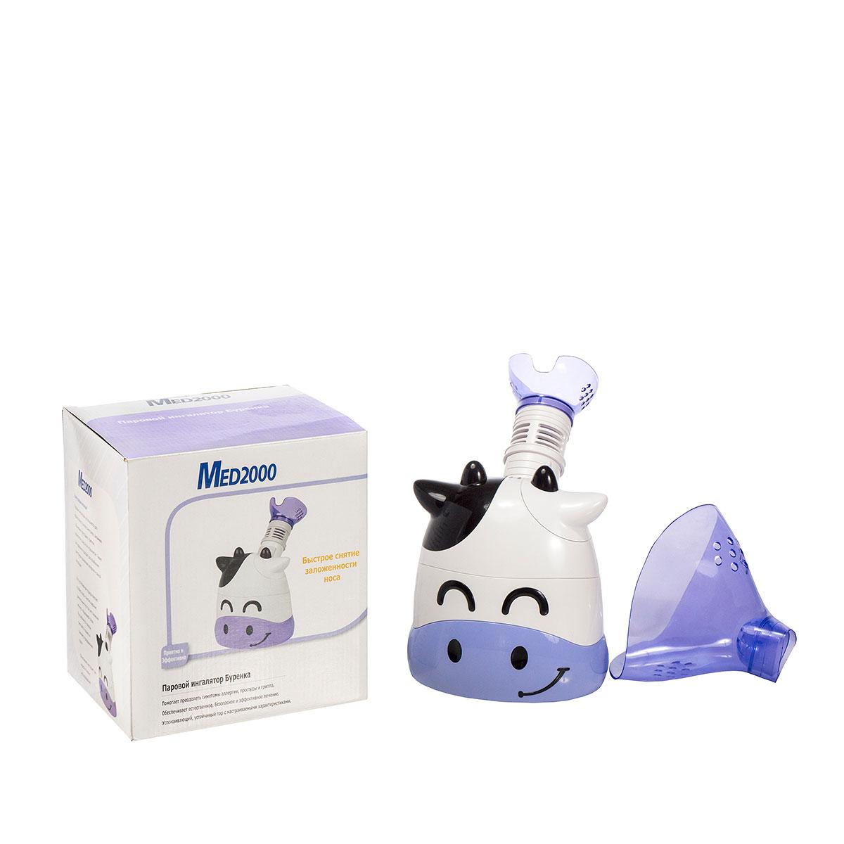 MED 2000 Ингалятор паровой SI 02 Cow (Буренка)0001517В комплект входит:- ингалятор MED - 2000 SI 02- маска для ингаляций- маска для косметологических процедур- инструкция по применениюТехнические характеристики ингалятора парового Буренка:- напряжение 220 – 240В- объем резервуара нагревателя 20 мл- объем резервуара для раствора 80 мл- время работа / пауза - 7 мин/1 мин- габариты 250х190х235 (мм)- вес 0,650 кгПаровой ингалятор Буренка - современный, эффективный, надежный прибор.Инструкция по применению прилагается на русском языке.Ингаляции можно проводить и взрослым, и детям, для этого дизайнеры придумали очень симпатичную Буренку, чтобы заинтересовать детей. Ведь дети чаще всего подвергаются простудным заболеваниям, ингаляции помогут снять симптомы заболеваний дыхательной системы. Для ингаляций можно применять минеральную воду, травяные отвары и настои.Хороший эффект лечения дают травяные сборы - цветы липы, ромашки, хвою сосны, пихты, листья черной смородины, мяты перечной, шалфея и многие другие. Такие сборы оказывают противовоспалительное, противомикробное, антисептическое действие. Хорошо успокаивают, расслабляют мышцы, снимают раздражение слизистой, смягчают кашель. После проведения процедуры сразу наступает облегчение.Паровой ингалятор Буренка применяется для лечения и профилактики:- ОРЗ, ОРВИ- ларингите- бронхите- аллергии и других заболеваниях дыхательной системы- для косметологических процедурИнгалятор MED - 2000 SI 02 Буренка нагревает жидкость, преобразует ее в пар. Пар при дыхании попадает в верхние, средние отделы дыхательных путей. Пар имеет стабильную температуру, не вызывает ожогов, раздражения слизистой. Теплый пар нейтрализует негативное действие гистамина, убивает болезнетворные микробы, бактерии. Ингалятор оснащен регулятором распыления жидкости, который позволяет регулировать размеры частиц пара, чем меньше частицы пара, тем глубже они проникают в дыхательные пути.