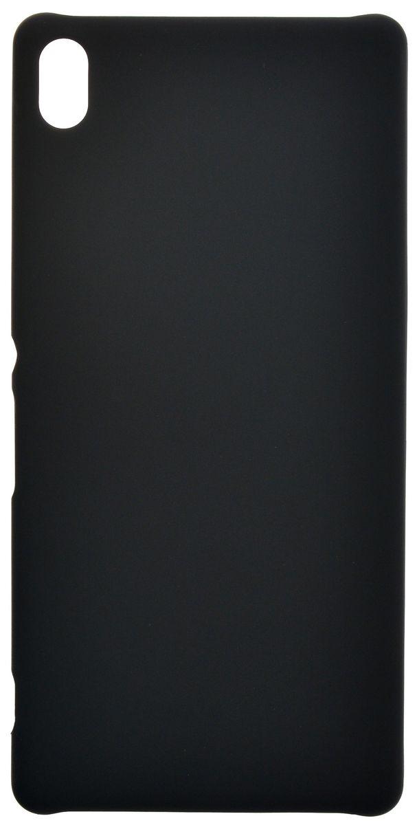 Skinbox Shield 4People чехол для Sony Xperia XA Ultra, Black skinbox lux чехол для sony xperia c5 ultra white