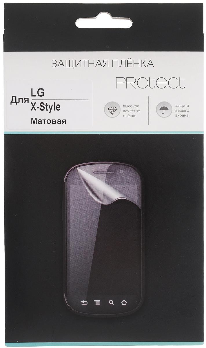 Protect защитная пленка для LG X Style, матовая22264Защитная пленка Protect для LG X Style предохранит дисплей от пыли, царапин, потертостей и сколов. Пленка обладает повышенной стойкостью к механическим воздействиям, оставаясь при этом полностью прозрачной.