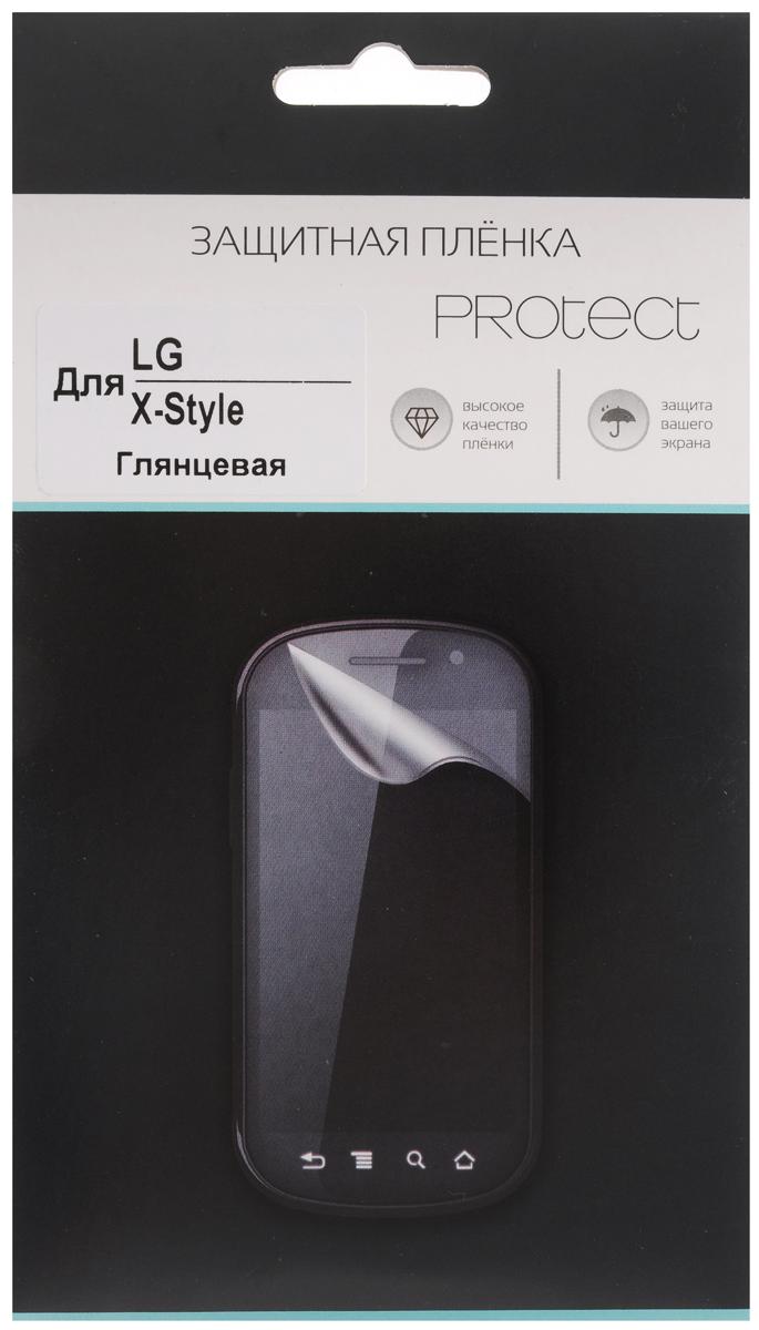 Protect защитная пленка для LG X Style, глянцевая22265Защитная пленка Protect для LG X Style предохранит дисплей от пыли, царапин, потертостей и сколов. Пленка обладает повышенной стойкостью к механическим воздействиям, оставаясь при этом полностью прозрачной.