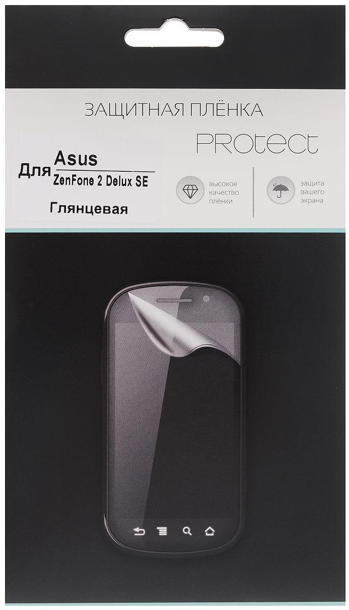Protect защитная пленка для Asus ZenFone 2 Deluxe SE, глянцевая21775Защитная пленка Protect для Asus ZenFone 2 Deluxe SE предохранит дисплей от пыли, царапин, потертостей и сколов. Пленка обладает повышенной стойкостью к механическим воздействиям, оставаясь при этом полностью прозрачной.