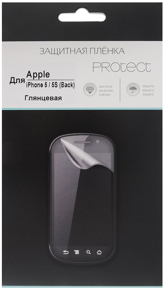 Protect защитная пленка для Apple iPhone 5/5s (Back), глянцевая31220Защитная пленка Protect для Apple iPhone 5/5s предохранит заднюю крышку устройства от пыли, царапин, потертостей и сколов. Пленка обладает повышенной стойкостью к механическим воздействиям, оставаясь при этом полностью прозрачной.