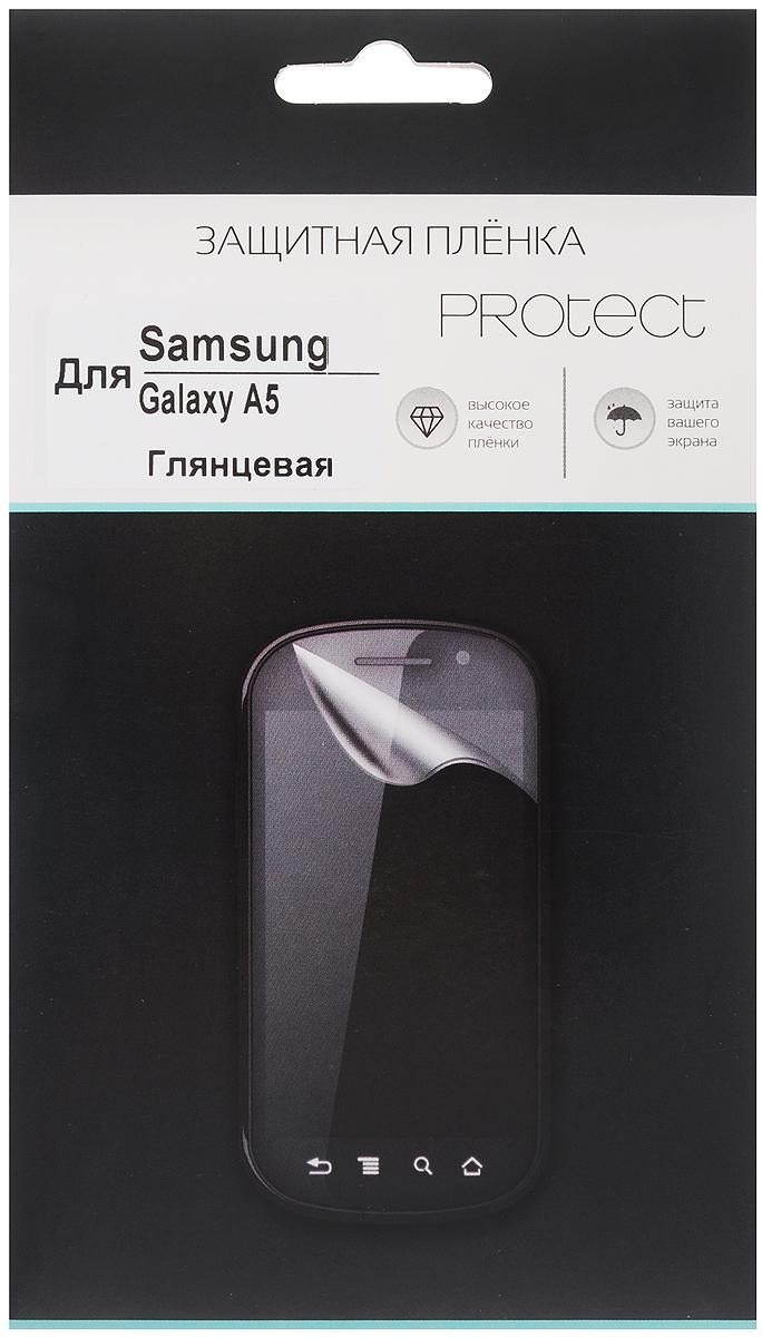 Protect защитная пленка для Samsung Galaxy A5 SM-A500F, глянцевая30888Защитная пленка Protect для Samsung Galaxy A5 SM-A500F предохранит дисплей от пыли, царапин, потертостей и сколов. Пленка обладает повышенной стойкостью к механическим воздействиям, оставаясь при этом полностью прозрачной.