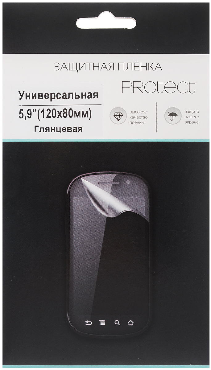 Protect универсальная защитная пленка для устройств 5,9, глянцевая (120x80 мм)30102Защитная пленка Protect для устройств 5,9 предохранит дисплей от пыли, царапин, потертостей и сколов. Пленка обладает повышенной стойкостью к механическим воздействиям, оставаясь при этом полностью прозрачной.