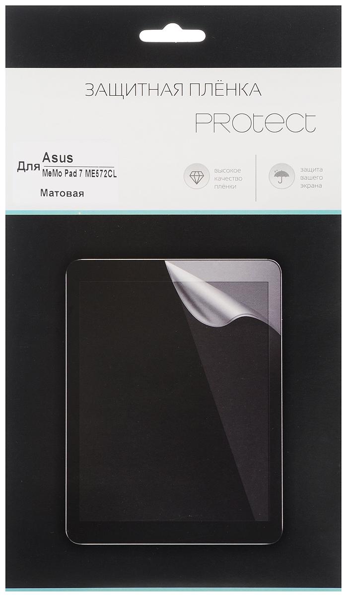 все цены на  Protect защитная пленка для Asus MeMO Pad 7 ME572CL, матовая  онлайн