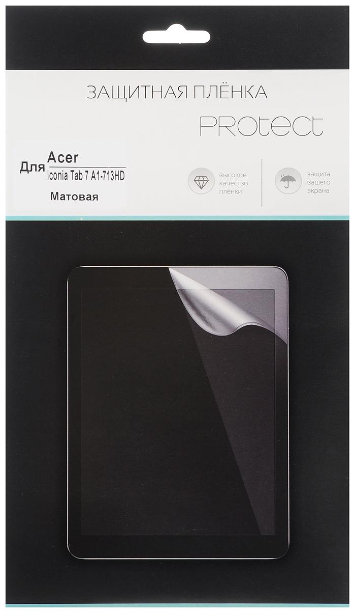 Protect защитная пленка для Acer Iconia Tab 7 A1-713HD, матовая22607Защитная пленка Protect для Acer Iconia Tab 7 A1-713HD предохранит дисплей от пыли, царапин, потертостей и сколов. Пленка обладает повышенной стойкостью к механическим воздействиям, оставаясь при этом полностью прозрачной.