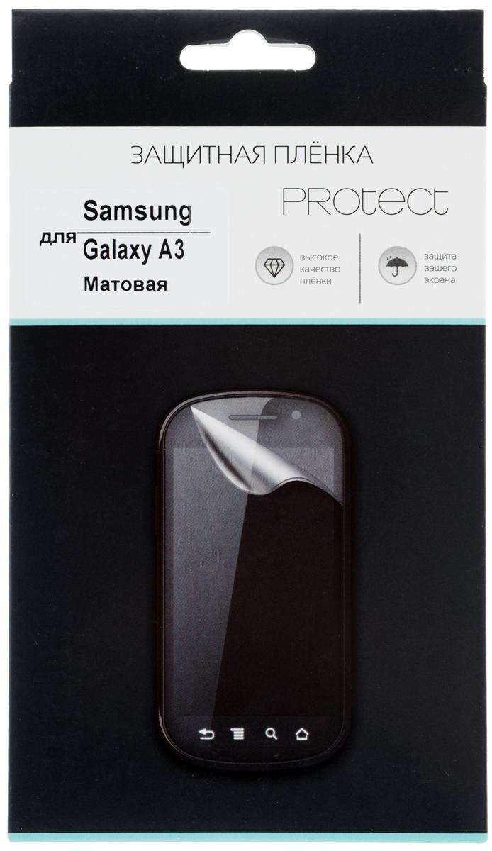 Protect защитная пленка для Samsung Galaxy A3 (SM-A300F), матовая30889Защитная пленка Protect пленка предохранит дисплей Samsung Galaxy A3 (SM-A300F) от пыли, царапин, потертостей и сколов. Пленка обладает повышенной стойкостью к механическим воздействиям, оставаясь при этом полностью прозрачной. Она практически незаметна на экране гаджета и сохраняет все характеристики цветопередачи и чувствительности сенсора.