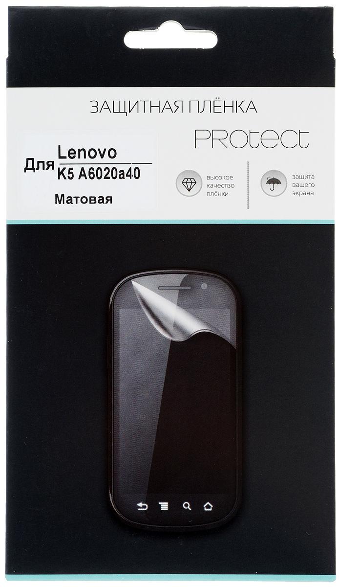 Protect защитная пленка для Lenovo K5 (A6020a40), матовая21128Защитная пленка Protect предохранит дисплей Lenovo K5 (A6020a40) от пыли, царапин, потертостей и сколов. Пленка обладает повышенной стойкостью к механическим воздействиям, оставаясь при этом полностью прозрачной. Она практически незаметна на экране гаджета и сохраняет все характеристики цветопередачи и чувствительности сенсора.