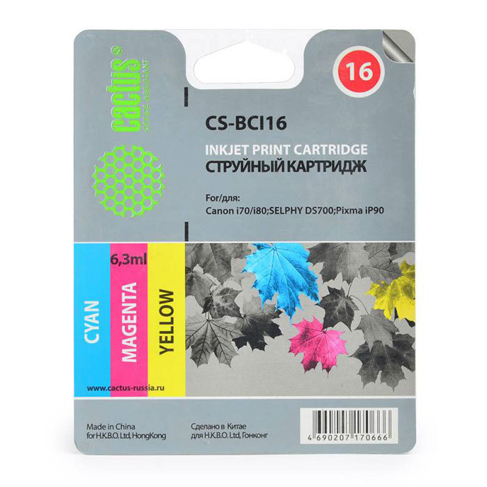 Cactus CS-BCI16, Color картридж струйный для Canon iP90/DS700/DS810