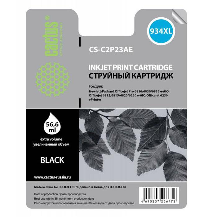 Cactus CS-C2P23AE №934XL, Black картридж струйный для HP DJ Pro 6230/6830CS-C2P23AEКартридж Cactus CS-C2P23AE №934XL для струйных принтеров HP DJ Pro 6230/6830.Расходные материалы Cactus для печати максимизируют характеристики принтера. Обеспечивают повышенную четкость изображения и плавность переходов оттенков и полутонов, позволяют отображать мельчайшие детали изображения. Обеспечивают надежное качество печати.