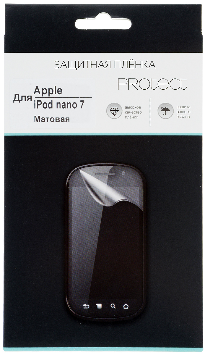 Protect защитная пленка для Apple iPod nano 7, матовая30261Защитная пленка Protect предохранит дисплей Apple iPod nano 7 от пыли, царапин, потертостей и сколов. Пленка обладает повышенной стойкостью к механическим воздействиям, оставаясь при этом полностью прозрачной. Она практически незаметна на экране гаджета и сохраняет все характеристики цветопередачи и чувствительности сенсора.