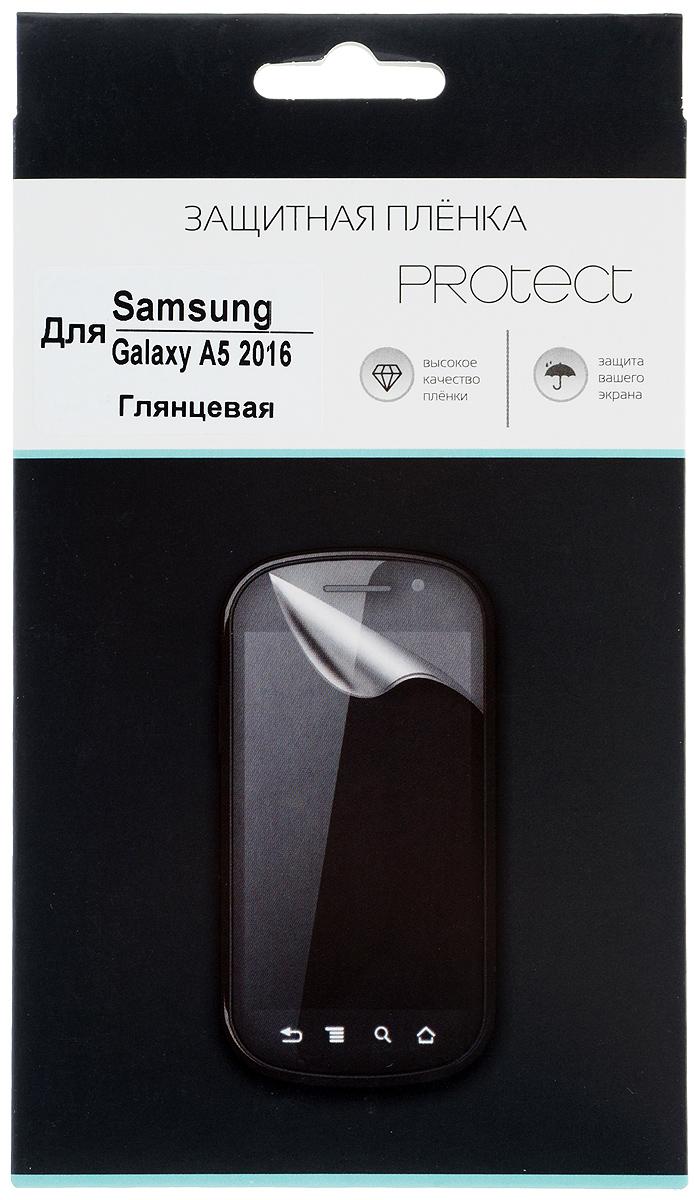 Protect защитная пленка для Samsung Galaxy A5 (2016), глянцевая22543Защитная пленка Protect предохранит дисплей Samsung Galaxy A5 (2016) от пыли, царапин, потертостей и сколов. Пленка обладает повышенной стойкостью к механическим воздействиям, оставаясь при этом полностью прозрачной. Она практически незаметна на экране гаджета и сохраняет все характеристики цветопередачи и чувствительности сенсора.