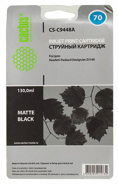 Cactus CS-C9448A №70, Black матовый картридж струйный для HP DJ Z3100CS-C9448AКартридж Cactus CS-C9449A №70 для струйных принтеров HP DJ Z3100.Расходные материалы Cactus для струйной печати максимизируют характеристики принтера. Обеспечивают повышенную чёткость чёрного текста и плавность переходов оттенков серого цвета и полутонов, позволяют отображать мельчайшие детали изображения. Обеспечивают надежное качество печати.