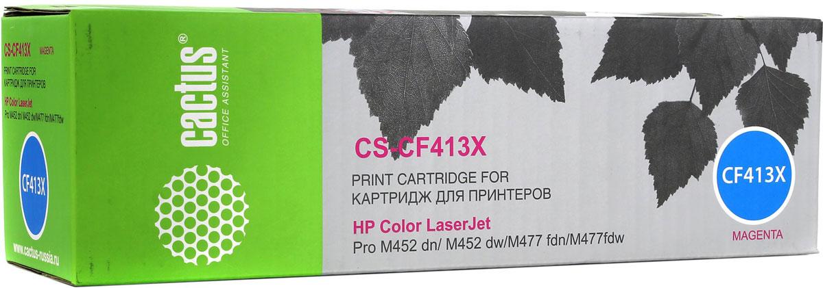 Cactus CS-CF413X, Magenta тонер-картридж для HP CLJ Pro M452dn/M452dw/M477fdn/M477fdwCS-CF413XКартридж Cactus CS-CF413X для лазерных принтеров HP Color LaserJet Pro.Расходные материалы Cactus для лазерной печати максимизируют характеристики принтера. Обеспечивают повышенную четкость цветов и плавность переходов оттенков и полутонов, позволяют отображать мельчайшие детали изображения. Обеспечивают надежное качество печати