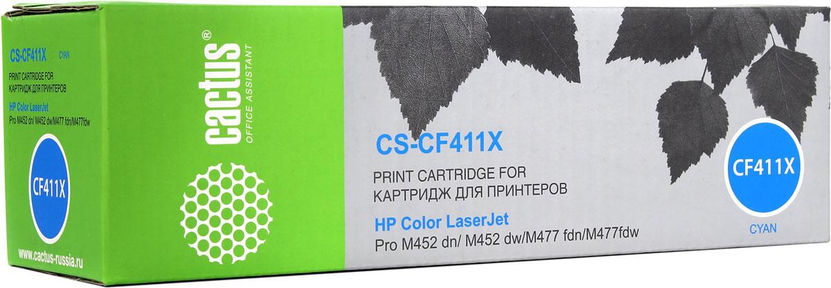 Cactus CS-CF411X, Cyan тонер-картридж для HP CLJ Pro M452dn/ M452dw/M477fdn/M477fdwCS-CF411XКартридж Cactus CS-CF411X для лазерных принтеров HP Color LaserJet Pro.Расходные материалы Cactus для лазерной печати максимизируют характеристики принтера. Обеспечивают повышенную четкость цветов и плавность переходов оттенков и полутонов, позволяют отображать мельчайшие детали изображения. Обеспечивают надежное качество печати.