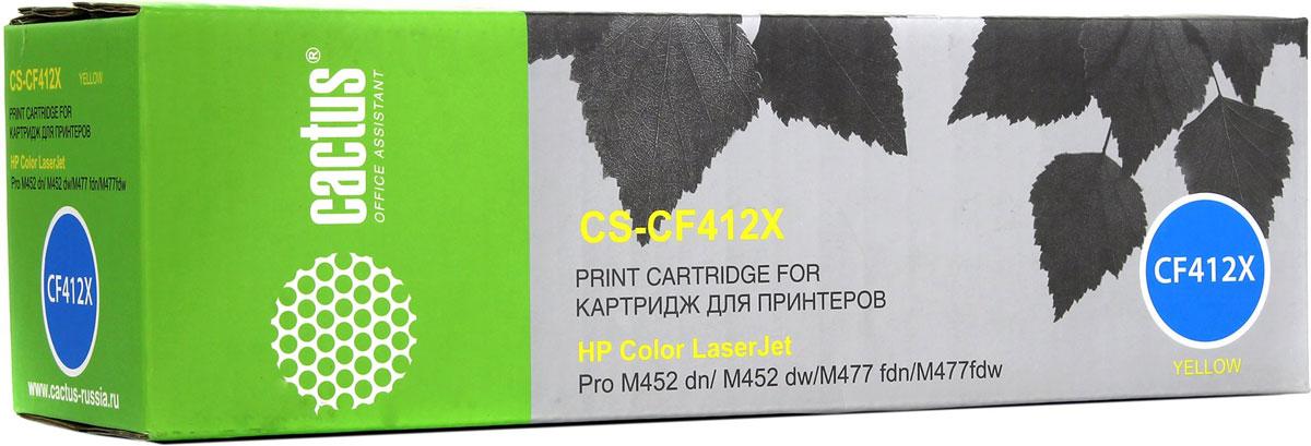Cactus CS-CF412X, Yellow тонер-картридж для HP CLJ Pro M452dn/ M452dw/M477fdn/M477fdwCS-CF412XКартридж Cactus CS-CF412X для лазерных принтеров HP Color LaserJet Pro.Расходные материалы Cactus для лазерной печати максимизируют характеристики принтера. Обеспечивают повышенную четкость цветов и плавность переходов оттенков и полутонов, позволяют отображать мельчайшие детали изображения. Обеспечивают надежное качество печати.