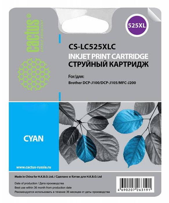 Cactus CS-LC525XLC, Cyan картридж струйный для Brother DCP-J100/J105/J200CS-LC525XLCКартридж Cactus CS-LC525XLC для струйных принтеров Brother DCP-J100/J105/J200.Расходные материалы Cactus для струйной печати максимизируют характеристики принтера. Обеспечивают повышенную четкость цветов и плавность переходов оттенков и полутонов, позволяют отображать мельчайшие детали изображения. Обеспечивают надежное качество печати.