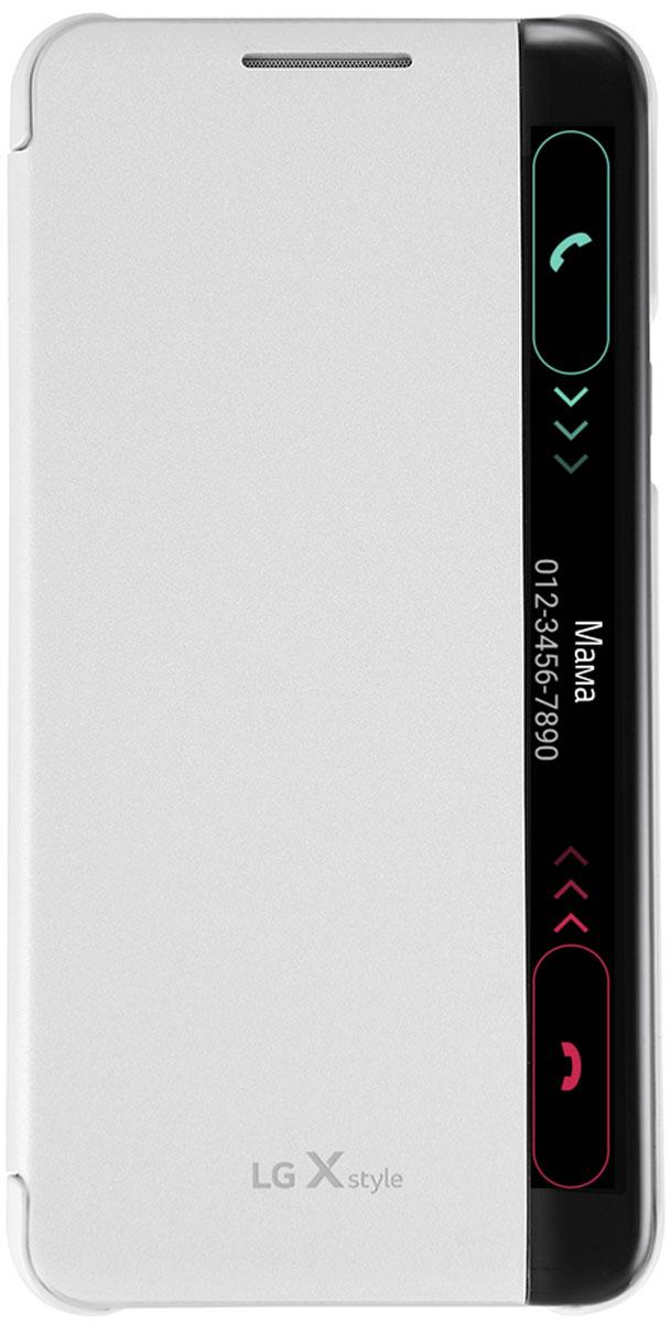 LG Flip Cover чехол для LG X Style, WhiteCFV-220.AGRAWHLG Flip Cover для LG X Style имеет утонченный дизайн с тканевым узором на задней крышке. Быстрый доступ к основным функциям: звонки, оповещения, смс, не открывая чехла. Конструкция чехла надежно защитит смартфон от повреждений, царапин и пыли. Имеется свободный доступ ко всем кнопкам и разъемам телефона.