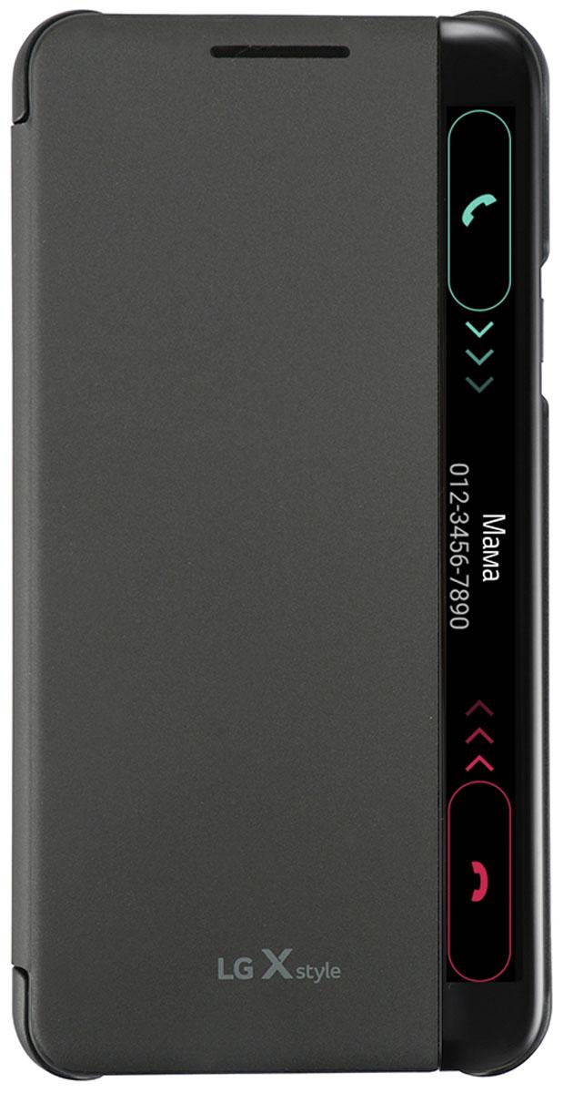 LG Flip Cover чехол для LG X Style, BlackCFV-220.AGRATBLG Flip Cover для LG X Style имеет утонченный дизайн с тканевым узором на задней крышке. Быстрый доступ к основным функциям: звонки, оповещения, смс, не открывая чехла. Конструкция чехла надежно защитит смартфон от повреждений, царапин и пыли. Имеется свободный доступ ко всем кнопкам и разъемам телефона.