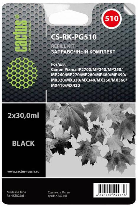 Cactus CS-RK-PG510, Black заправочный набор для Canon MP240/ MP250/MP260CS-RK-PG510Заправка Cactus CS-RK-PG510 для перезаправляемых картриджей Canon.Расходные материалы Cactus для печати максимизируют характеристики принтера. Обеспечивают повышенную четкость изображения и плавность переходов оттенков и полутонов, позволяют отображать мельчайшие детали изображения. Обеспечивают надежное качество печати.