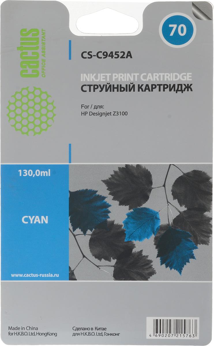 Cactus CS-C9452A №70, Cyan картридж струйный для HP DJ Z3100CS-C9452AКартридж Cactus CS-C9452A №70 для струйных принтеров HP DJ Z3100.Расходные материалы Cactus для струйной печати максимизируют характеристики принтера. Обеспечивают повышенную чёткость цвета и плавность переходов оттенков и полутонов, позволяют отображать мельчайшие детали изображения. Обеспечивают надежное качество печати.