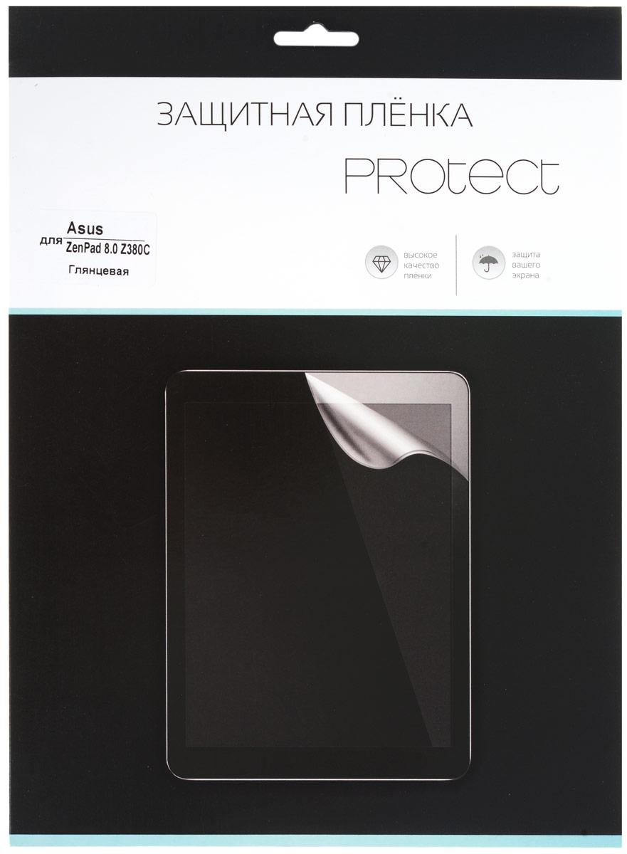 Protect защитная пленка для Asus ZenPad 8.0 Z380C, глянцевая21761Защитная пленка Protect предохранит дисплей Asus ZenPad 8.0 Z380C от пыли, царапин, потертостей и сколов. Пленка обладает повышенной стойкостью к механическим воздействиям, оставаясь при этом полностью прозрачной. Она практически незаметна на экране гаджета и сохраняет все характеристики цветопередачи и чувствительности сенсора.