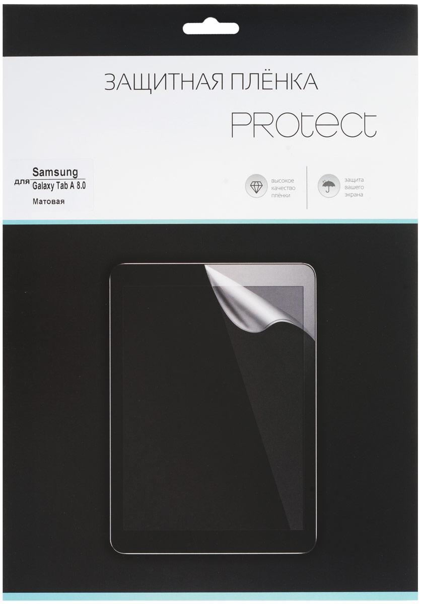 Protect защитная пленка для Samsung Galaxy Tab A 8.0, матовая31414Защитная пленка Protect предохранит дисплей Samsung Galaxy Tab A 8.0 от пыли, царапин, потертостей и сколов. Пленка обладает повышенной стойкостью к механическим воздействиям, оставаясь при этом полностью прозрачной. Она практически незаметна на экране гаджета и сохраняет все характеристики цветопередачи и чувствительности сенсора.