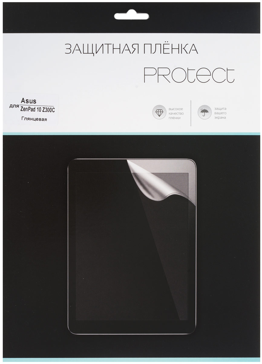 Protect защитная пленка для Asus ZenPad 10 Z300C, глянцевая21758Защитная пленка Protect предохранит дисплей Asus ZenPad 10 Z300C от пыли, царапин, потертостей и сколов. Пленка обладает повышенной стойкостью к механическим воздействиям, оставаясь при этом полностью прозрачной. Она практически незаметна на экране гаджета и сохраняет все характеристики цветопередачи и чувствительности сенсора.
