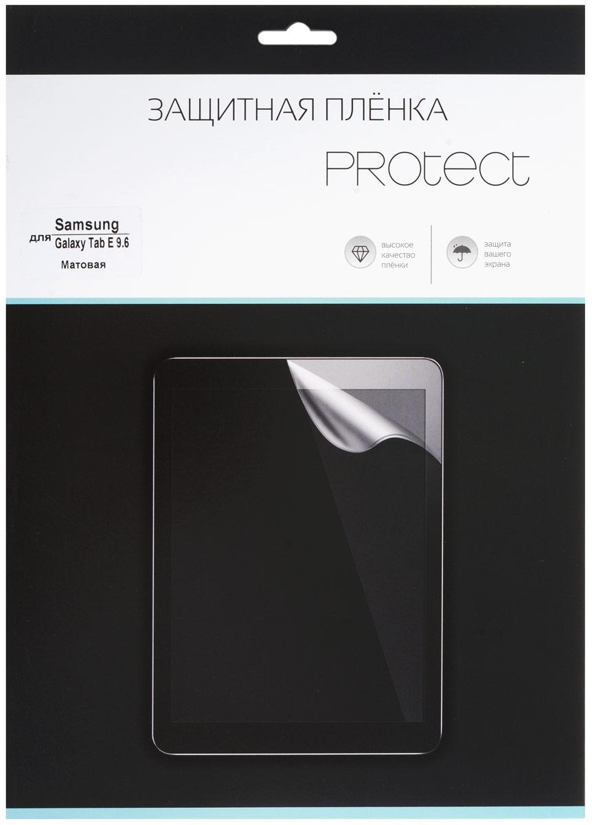 Protect защитная пленка для Samsung Galaxy Tab E 9.6, матовая22537Защитная пленка Protect предохранит дисплей Samsung Galaxy Tab E от пыли, царапин, потертостей и сколов. Пленка обладает повышенной стойкостью к механическим воздействиям, оставаясь при этом полностью прозрачной. Она практически незаметна на экране гаджета и сохраняет все характеристики цветопередачи и чувствительности сенсора.