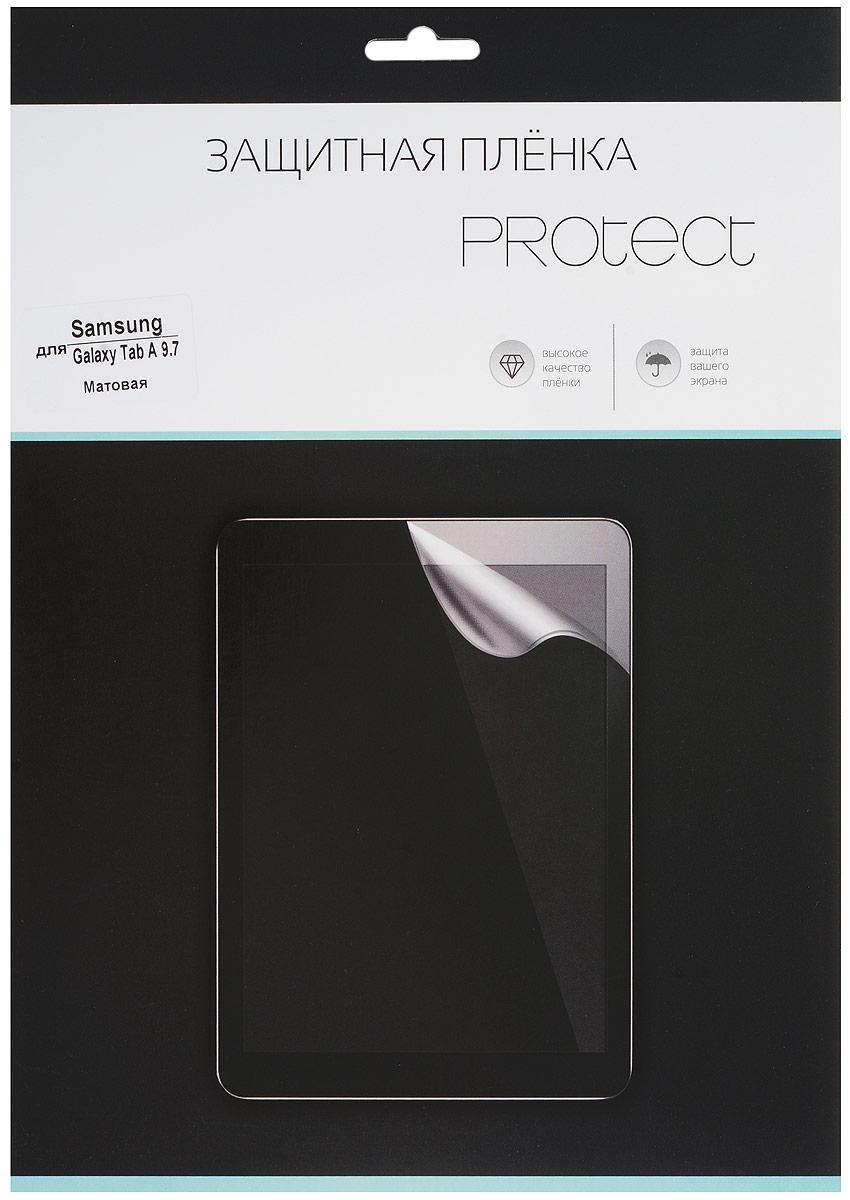 Protect защитная пленка для Samsung Galaxy Tab A 9.7, матовая31412Защитная пленка Protect предохранит дисплей Samsung Galaxy Tab A 9.7 от пыли, царапин, потертостей и сколов. Пленка обладает повышенной стойкостью к механическим воздействиям, оставаясь при этом полностью прозрачной. Она практически незаметна на экране гаджета и сохраняет все характеристики цветопередачи и чувствительности сенсора.