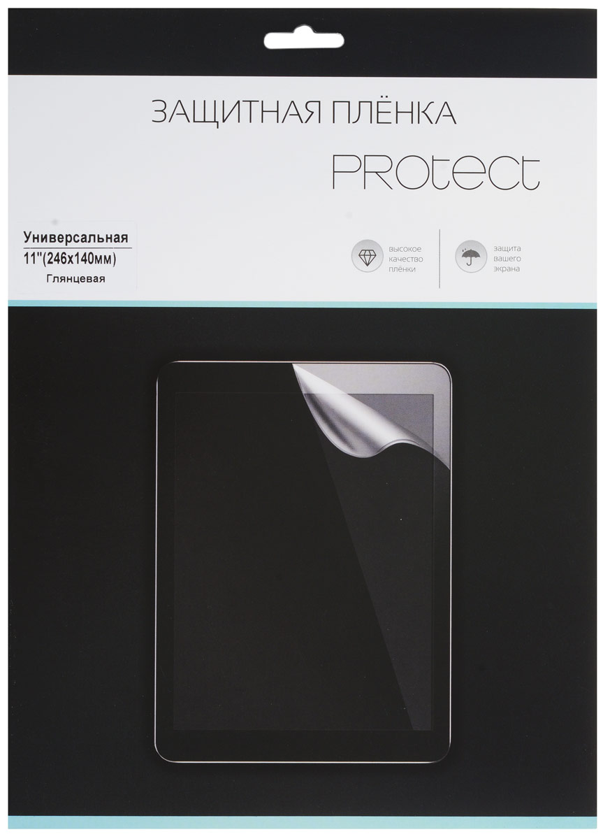 Protect универсальная защитная пленка для устройств 11, глянцевая (246x140 мм)30122Защитная пленка Protect предохранит дисплей устройства от пыли, царапин, потертостей и сколов. Пленка обладает повышенной стойкостью к механическим воздействиям, оставаясь при этом полностью прозрачной. Она практически незаметна на экране гаджета и сохраняет все характеристики цветопередачи и чувствительности сенсора.