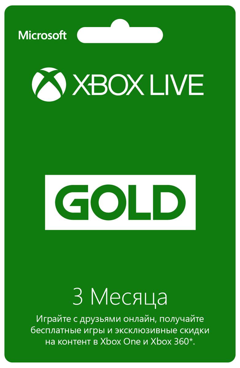 Карта подписки Xbox Live Gold (3 месяца)52K-00160,52,52К-00271С Золотым статусом Xbox Live Gold вы получите бесплатные игры каждый месяц, самый продвинутый мультиплеер, эксклюзивные скидки до 75% на игры в Магазине Xbox и многое другое. Все это доступно как на Xbox One, так и на Xbox 360.Мультиплеер для всехВместе с друзьями строй удивительные и поражающие воображение миры! Состязайся в азартных матчах, требующих быстрой реакции и молниеносных решений! Нравится ли тебе кооперативный или соревновательный геймплей, в Xbox Live найдется игра для каждого. В первоклассном всемирном игровом сообществе всегда найдется партнер по игре, подходящий тебе по стилю и уровню. Проверенная в боях производительностьСотни тысяч серверов поддерживают максимальную производительность Xbox Live, минимизируют задержки и предотвращают читинг. Каждый месяц в Xbox Live проходит 1 миллиард многопользовательских матчей. Эта служба - воплощение производительности, скорости и надежности. Играй с лучшими!Благодаря системе репутации Xbox Live на основе параметров игроков на Xbox One ты контролируешь, с кем играешь. Играй в более интеллектуальный мультиплеер и получай от игр максимум, избегая читеров.