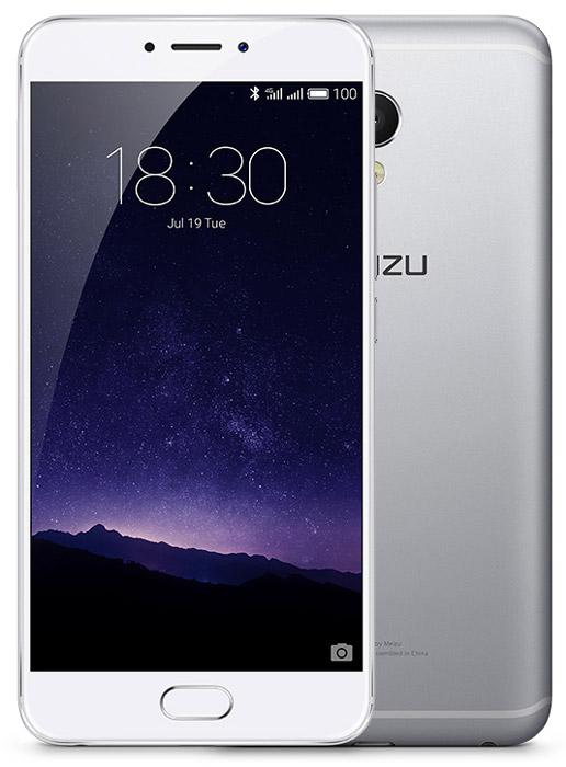Meizu MX6, Silver WhiteMZU-M685H-32-SWДвухсимочный смартфон Meizu MX6 на базе Android 6 c фирменной 64-битной оболочкой Flyme 5 обладает 5.5 сенсорным IPS-экраном от Sharp с разрешением Full HD 1920х1080 точек. За производительность смартфона отвечает центральный 10-ядерный процессор Helio X20 и графический процессор ARM Mali-T880. Смартфон оснащен 12 Мпикс камерой с 6-элементной линзой, панорамным объективом и двухцветовой вспышкой. Mediatek Helio X20 является 64-битным 10-ядерным процессором, изготовленным по 20нм-процессу. Он работает со стабильной частотой и эффективно минимизирует утечку энергии. Графический процессор ARM Mali-T880 также имеет высочайшую производительность и помогает поддерживать стабильную частоту кадров даже после продолжительной игры. В сочетании с передовой 64-разрядной Flyme OS 5, Meizu MX6 предлагает наилучшую реальную производительность и невероятный опыт эксплуатации, среди смартфонов, когда-либо созданных Meizu ранее. Снимки производятся с максимальным разрешением 12 мегапикселей. Новая логика затвора и диафрагма объектива f/2.0 станут основой для создания снимков выдающегося качества. Улучшенные алгоритмы баланса белого и резкости позволяют камере MX6 выполнять работу хорошо и стабильно, даже в сложных условиях. Новая фронтальная 5-мегапиксельная камера оснащена большим объективом с диафрагмой f/2.0, для обеспечения оптимальной производительности в условиях низкой освещенности. Просто нажмите кнопку спуска затвора и ваши фотографии будут автоматически улучшены в режиме реального времени Meizu MX5 оснащен системой идентификации по отпечаткам пальцев. Совершенно новый сенсор системы mTouch 2.0 сканирует отпечаток быстрее и эффективнее, чем когда-либо прежде. А элегантное металлическое кольцо толщиной 0,45 мм, окрашенное в цвет лицевой панели MX6, гармонично объединяет сканер отпечатков с общим видом лицевой панели. Весь модуль был переработан, результатом чего стали более высокая скорость распознавания, улучшенный комфорт при использова