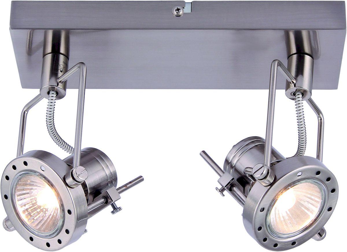 Светильник настенный Arte Lamp Costruttore. A4300AP-2SSA4300AP-2SSСветильник Arte Lamp Costruttore поможет создать в вашем доме атмосферу уюта и комфорта. Благодаря высококачественным материалам он практичен в использовании и отлично работает на протяжении долгого периода времени. Цоколь GU10, 2 шт, 50 Ватт. Поворотные плафоны и ножка. Крепление: монтажная планка шурупами.