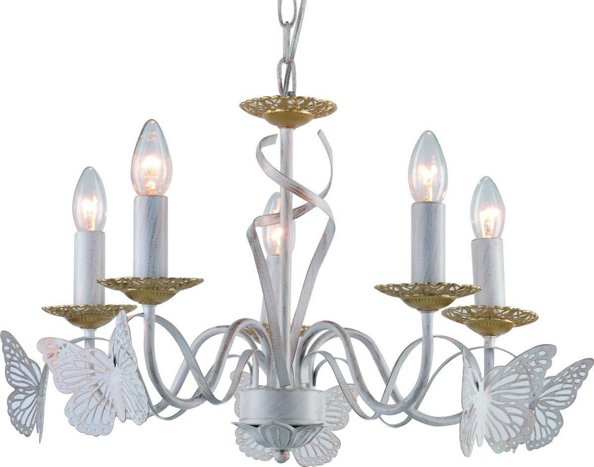 Светильник подвесной Arte Lamp ALI A6114LM-5WGA6114LM-5WG