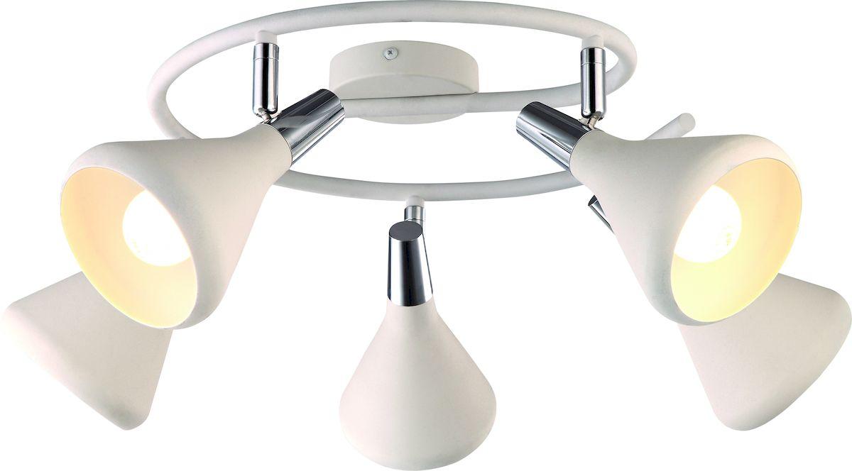 Светильник потолочный Arte Lamp Ciclone. A9155PL-5WHA9155PL-5WHПотолочный светильник Arte Lamp Ciclone поможет создать в вашем доме атмосферу уюта и комфорта. Благодаря высококачественным материалам он практичен в использовании и отлично работает на протяжении долгого периода времени. Современный светильник с тремя поворотными металлическими плафонами на изогнутой планке.Диаметр: 65 см. Лампы: Е14; 5x40 W. Тип крепления: монтажная планка на шурупах.